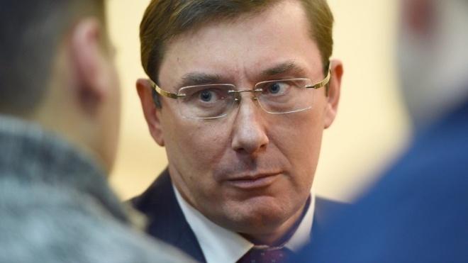 Луценко в интервью Bloomberg: ГПУ не нашла нарушений в действиях Байдена-младшего в деле Burisma