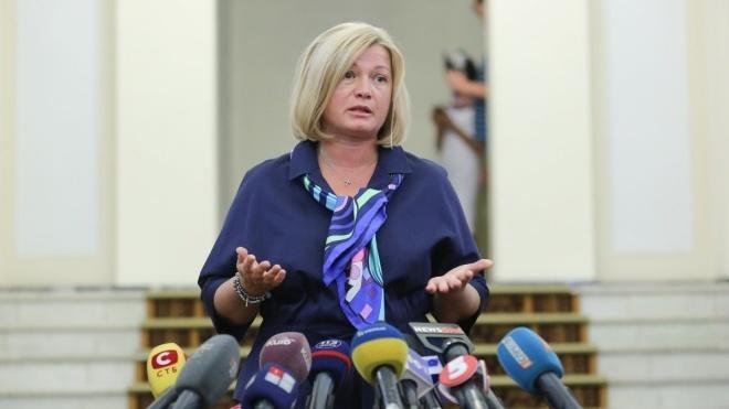 Ирина Геращенко покидает пост представителя президента на переговорах в Минске