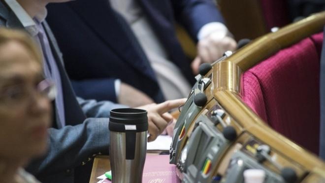У Раді зареєстрували третій законопроект про імпічмент президента