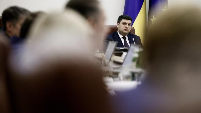 Прем'єр-міністр Гройсман іде на парламентські вибори та збирає команду для нової партії. Арсен Аваков і Юрій Луценко міркують