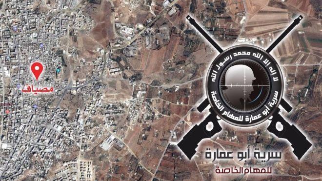 The Guardian: В Сирии взорвали главу центра по разработке химоружия