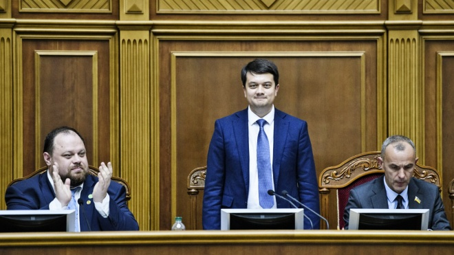 Рада избрала Дмитрия Разумкова спикером парламента