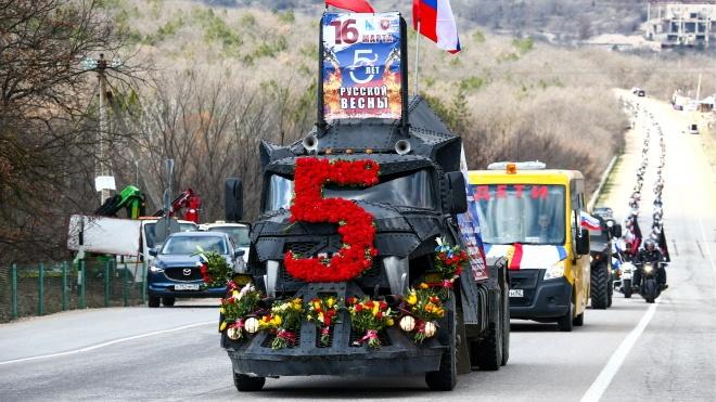Годовщина аннексии Крыма: в «Артеке» устроили «детский референдум»