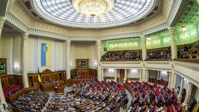Рада збільшила кількість членів Центрвиборчкому з 15 до 17. Обиратимуть новий склад ЦВК 20 вересня