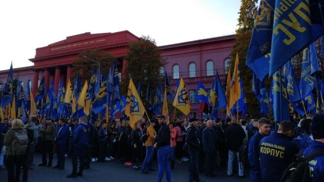 У Києві триває «Марш УПА»