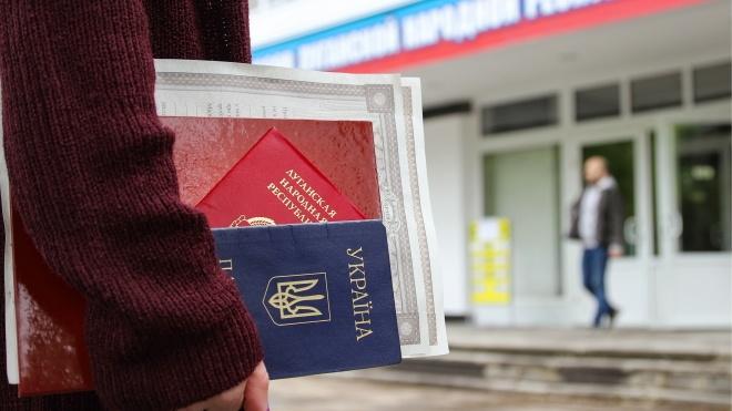 В Луганске открыли пункт выдачи российских паспортов
