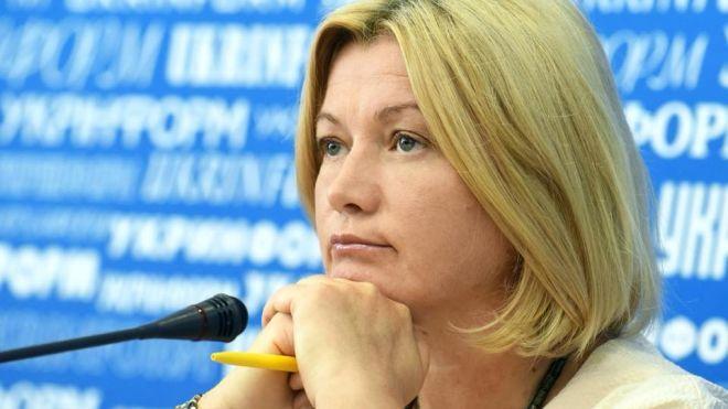 «Не стоит подыгрывать злу». Геращенко напомнила ОБСЕ о фальсификации российских выборов в Крыму