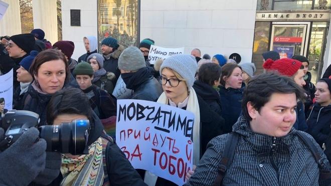 «Трансмарш» у Києві тривав три хвилини. Поліція припинила акцію через загрозу учасникам