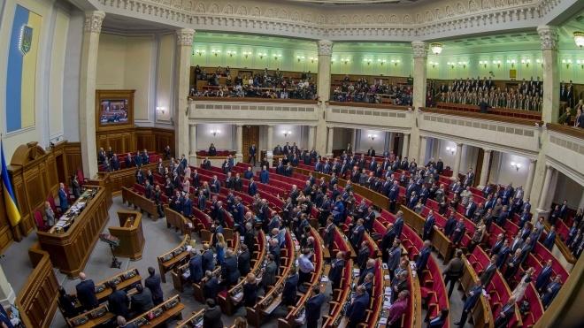 Рада поддержала изменения в Конституцию о курсе Украины на ЕС и НАТО
