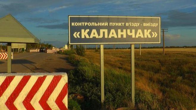 Пункты пропуска на границе с Крымом возобновили работу. Их закрывали из-за химических выбросов на «Крымском Титане»