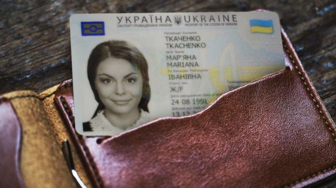 Документ-сервіс «Готово» перестав оформляти закордонні паспорти та ID-картки