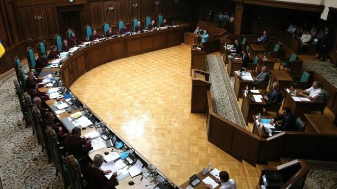 У Раді зареєстрували законопроєкт про підвищення кворуму Конституційного суду