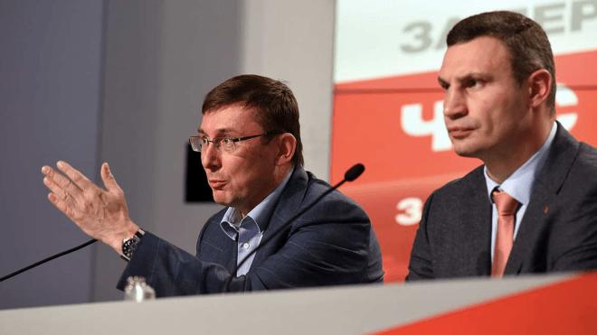 Віталій Кличко готує партію УДАР до парламентських виборів. Очолити список може генпрокурор Юрій Луценко
