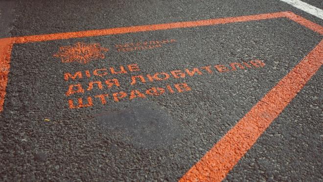 Київська поліція почала наносити розмітку «для любителів штрафів». До проблеми неправильного паркування підійшли з гумором