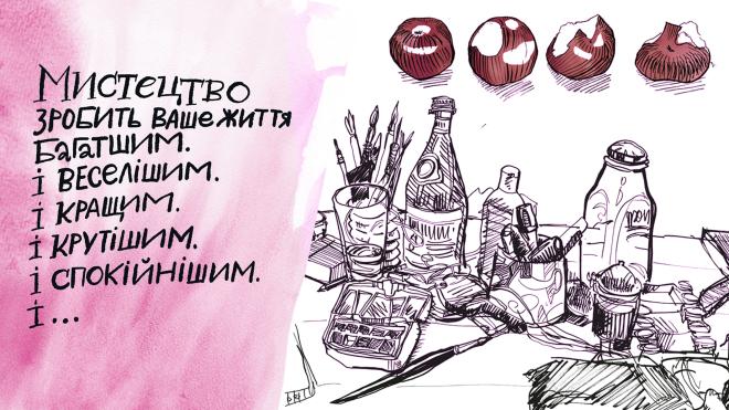 Как нарисованные карандашом в скетчбуке утренняя яичница и тост помогают развивать креативность и снимать стресс — отрывок из книги «Рисование на завтрак»