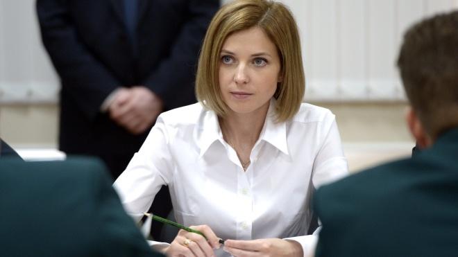 Луценко: Екс-прокурора Криму Наталію Поклонську підозрюють у переслідуванні Сенцова