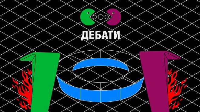Петро Порошенко з'явився на дебати на НСК «Олімпійський», а Володимир Зеленський — ні. theБабель вів онлайн-трансляцію