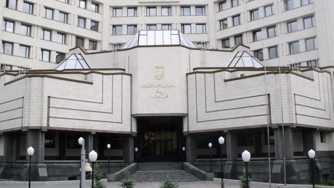 Конституційний суд оприлюднив рішення щодо скасування статті КК про незаконне збагачення