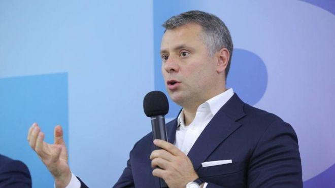 «Нафтогаз» почав новий арбітраж з «Газпромом». Тепер будуть судитися за різницю в цінах на газ