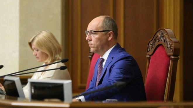 Спикер Верховной Рады Парубий предлагает увеличить количество членов ЦИК