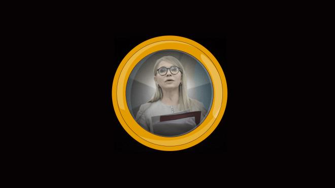 19 днів до виборів. Як влаштована система агітації за Тимошенко, яку СБУ називає «передвиборчою пірамідою»