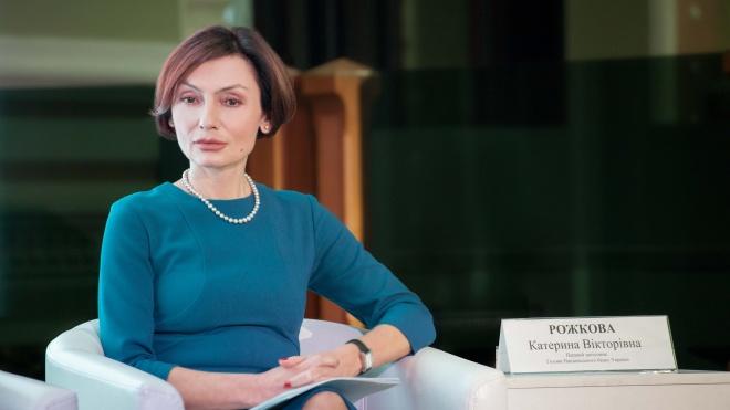 У Нацбанку стверджують, що не планували звільняти Рожкову та Сологуба. А засідання скасували з «технічних причин»