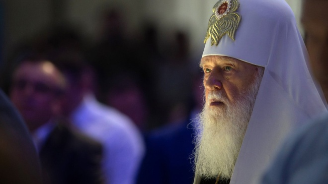 Синод Вселенского патриархата отменил анафему Филарета