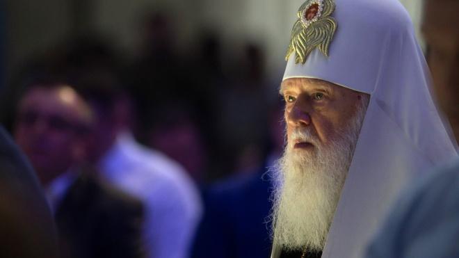 Синод Вселенського патріархату скасував анафему Філарета