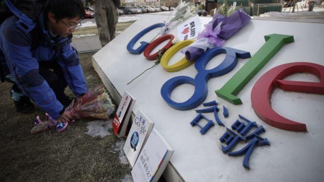 Google делает поисковик с цензурой для Китая. Что о нем известно?