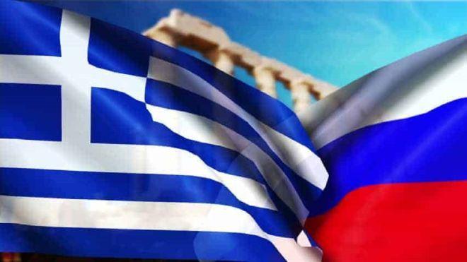 ТАСС: Греция отзывает посла из России