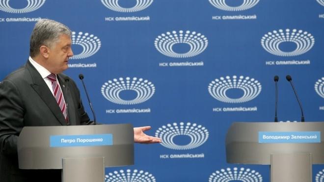 У штабі Порошенка пропонують Зеленському провести дебати на «Олімпійському» 19 квітня до 18:00