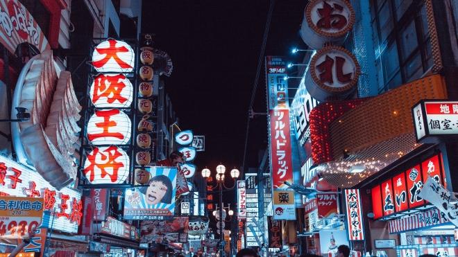 Японія запровадить електронні візи, щоб збільшити кількість гостей Олімпіади-2020