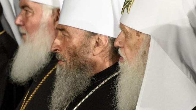«Левый берег»: Архиерейский собор по созданию единой Украинской поместной церкви перенесли на декабрь