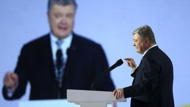«Змусить Путіна сісти за стіл переговорів». Порошенко розповів, як Росія поверне Крим Україні