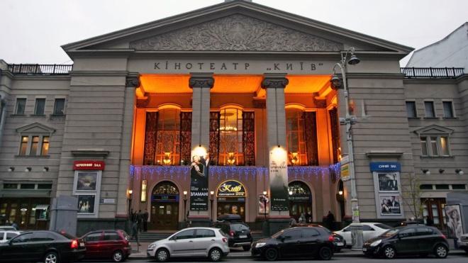 Будівлю кінотеатру «Київ» хочуть здати в оренду мінімум за700 тисяч гривень. Конкурс проведуть до кінця зими