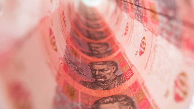 НБУ: ВВП України за 2020 рік може впасти на понад 5%