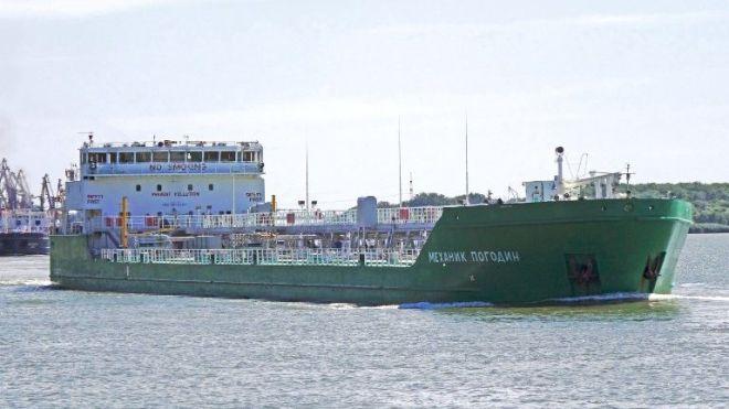 СБУ задержала в порту Херсона судно под флагом России. Корабль занесен в санкционный список Совбеза