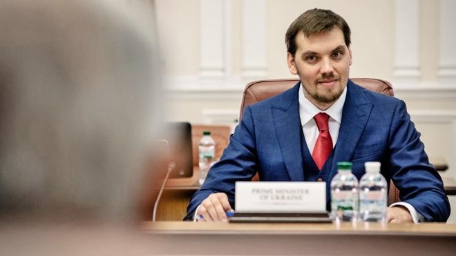 Прем'єр Гончарук: До 30% акцій «Укрпошти» можуть бути продані іноземним акціонерам