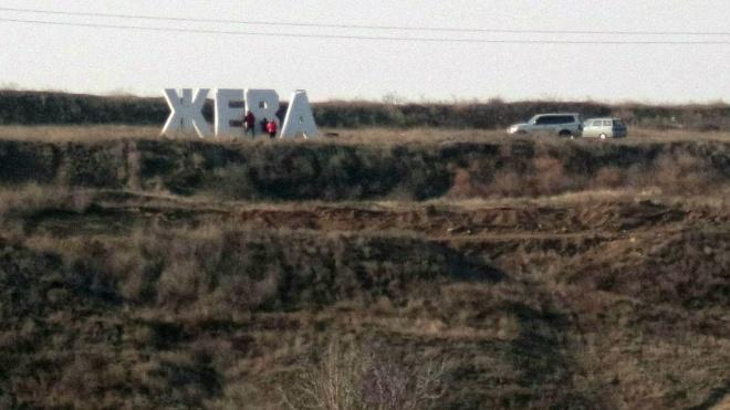 В Одессе на Жеваховой горе устанавливают огромную надпись за 1,5 миллиона гривен в стиле Hollywood