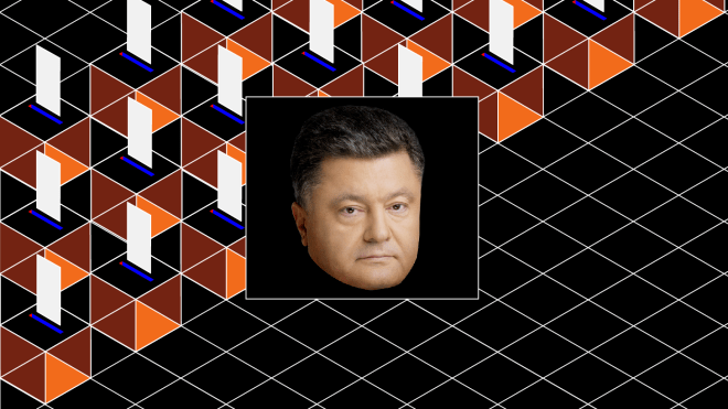 «Это не шутки, а выборы верховного главнокомандующего». Что происходило в штабе Петра Порошенко: текстовый онлайн