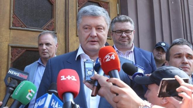 Суд отложил избрание меры пресечения Порошенко до 1 июля
