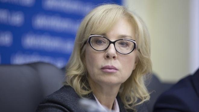 Омбудсман Денісова: Україна передала списки для обміну полоненими, РФ блокує питання на стадії обговорень