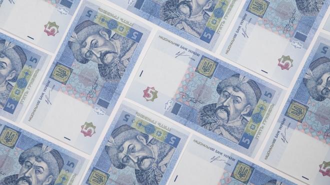 В Нацбанке заявили о завершении экономического кризиса в Украине и прогнозируют постепенное замедление инфляции