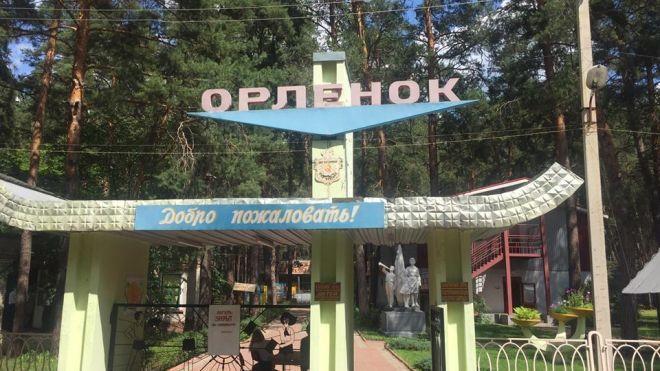 60 детей отравились в детском лагере в Донецкой области, половину из них госпитализировали