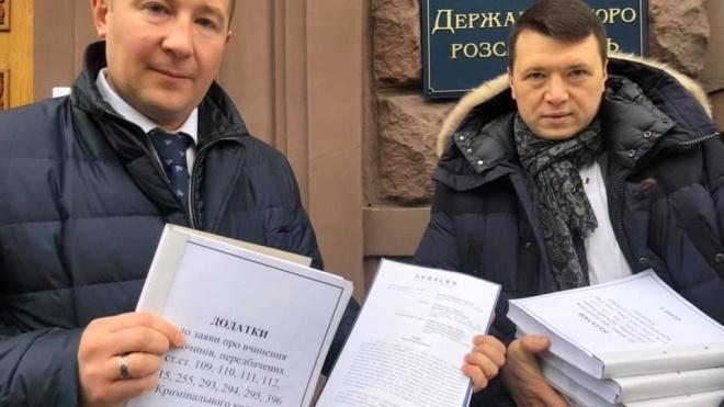 Дело Януковича о госизмене вернули в Оболонский суд для исправления описок