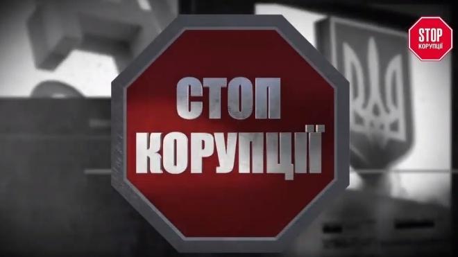 Журналистов проекта «Стоп корупції» исключили из глобальной сети расследователей
