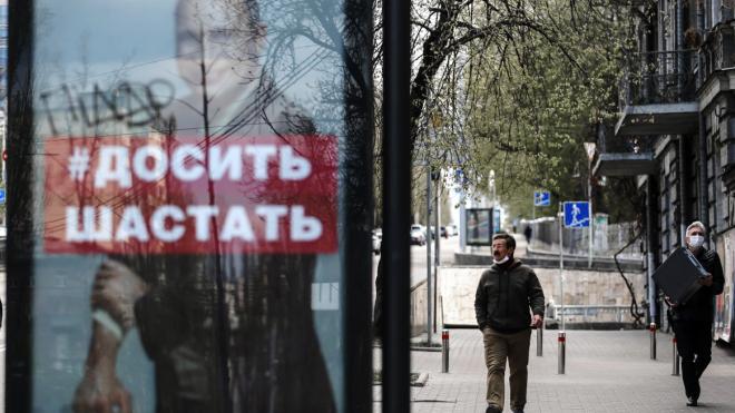 Усиление карантина в Киеве: министерства переводят на дистанционную работу, Конституционный суд уже перешел на надомный режим