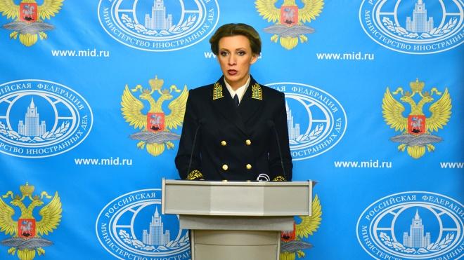 Росія оголосила 20 чеських дипломатів персонами нон грата — вони мають покинути країну