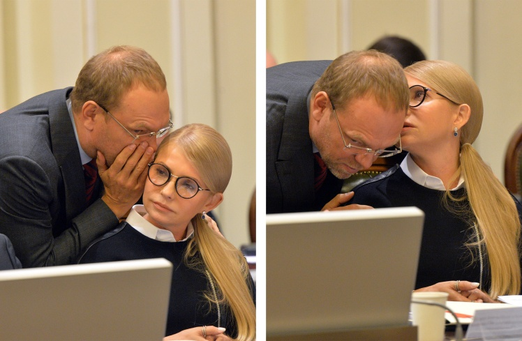 1 октября 2018 года. Юлия Тимошенко.