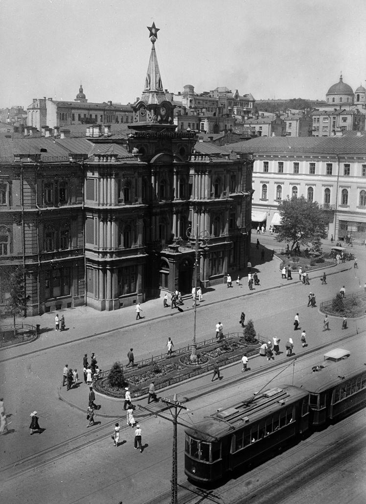 Колишній будинок міської думи (знищений у 1941 році), 1920—1930 роки.